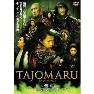 【中古】TAJOMARU タジョウマル b18828/ASBX-4569【中古DVDレンタル専用】