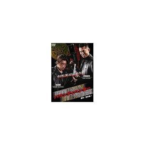 【中古】●バウンティハンター 全2巻セットs3222/DBOS-8959-8983【中古DVDレンタ...