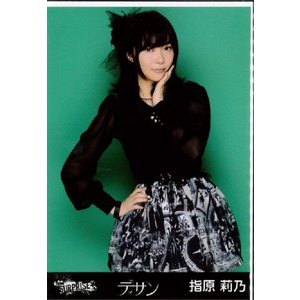 【中古】【生写真】 指原莉乃 AKB48 デッサン 一般a|video-land-mickey