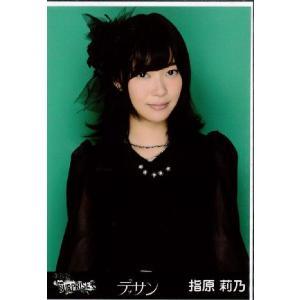 【中古】【生写真】 指原莉乃 AKB48 デッサン 一般b|video-land-mickey