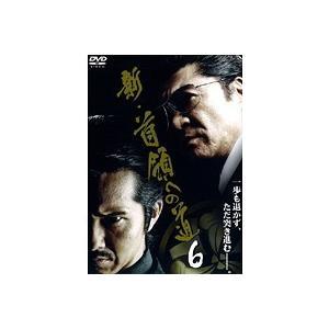 【中古】新・首領への道 6 b18896/DMSM-8307【中古DVDレンタル専用】 video-land-mickey