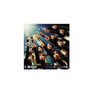 【中古】I WISH / モーニング娘。c2098【未開封CDS】 video-land-mickey