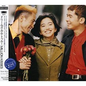 【中古】MILLION KISSES / DREAMS COME TRUE       c3330【中古CD】 video-land-mickey