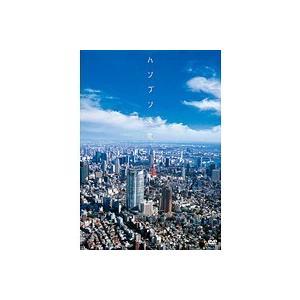 【中古】ハンブン東京 b17916/MHBR-278【中古DVDレンタル専用】