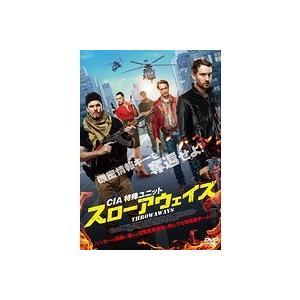 【中古】■CIA特殊ユニット スローアウェイズ b21996/MPF-12481【中古DVDレンタル...