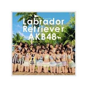 【中古】ラブラドール・レトリバー 劇場盤/AKB48/NMAX-1166【中古CDS】 video-land-mickey