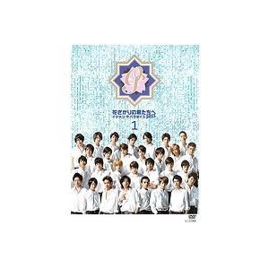 【中古】花ざかりの君たちへ〜イケメン☆パラダイス〜2011 Vol.1 b5913/PCBC-720...