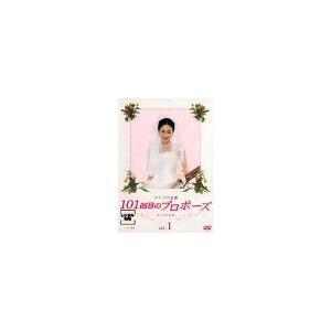 【中古】チェ・ジウ主演 101回目のプロポーズ Vol.1 ...