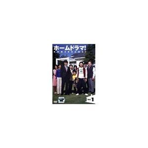ホームドラマ! Vol.1 b14554 PCBX-70627 の商品画像|ナビ