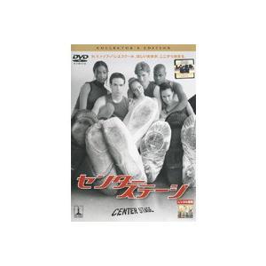 【中古】センターステージ b14844/RDD-30781【中古DVDレンタル専用】