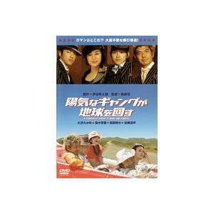 【中古】陽気なギャングが地球を回す b19560/REDV-00549W【中古DVDレンタル専用】