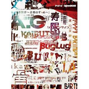 【中古】BugLug LIVE DVD 「GO TO SICKS」 (初回限定豪華盤) z12【中古DVD】 video-land-mickey