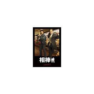 【中古】▼相棒 season1 Vol.4 b5539/SDR-154D【中古DVDレンタル専用】