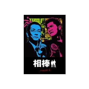 【中古】相棒 season 4 Vol.1 b24196/SDR-F2561【中古DVDレンタル専用...