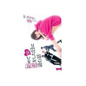【中古】初めて恋をした日に読む話 全5巻セット s14274/TCED-4508-4512【中古DV...