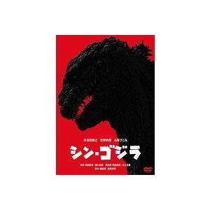 【中古】シン・ゴジラ【訳あり】/TDV-27001R【中古DVDレンタル専用】