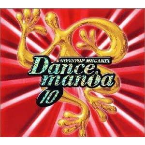 【中古】ダンスマニア(10) / オムニバス c3268【未開封CD】 video-land-mickey