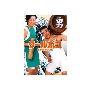 【中古】笑魂シリーズ 『クールポコ THE 男』 b13373/VIBZ-10028【中古DVDレン...