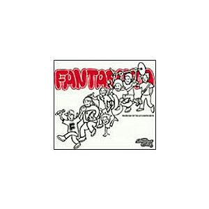 【中古】FANTASISTA / Dragon Ash      c2566【中古CDS】 video-land-mickey