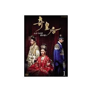 奇皇后 ふたつの愛 涙の誓い 全26巻セット s11212 VPBU-22167-22192 の商品画像|ナビ