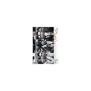 【中古】ホカベン Vol.3 b4937/VPBX-16836【中古DVDレンタル専用】