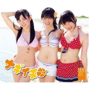 【新品】ナギイチ 劇場盤/NMB48/YRCS-90014【新品CDS】 video-land-mickey