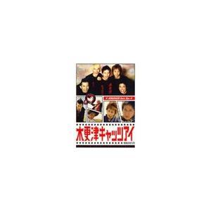 【中古】▼木更津キャッツアイ Vol.5 b8277/ZMBZ-1455【中古DVDレンタル専用】