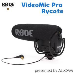 ポイント倍!RODE ロード ガンマイク VideoMic Pro Rycote モノラルショットガンマイク VideoMicPro videoallcam