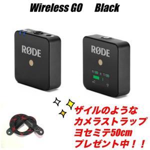 特典付き ワイヤレスゴー WIRELESS GO ロード RODE ワイヤレスマイク Wireless GO WIGO  2.4GHz ユーチューバー 動画撮影  配信|videoallcam