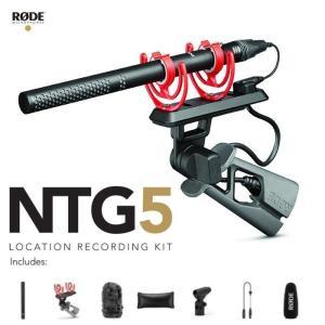 特典あり 11月ポイント3倍!RODE ロード ショットガンマイクキット NTG5 Location Recording Kit NTG5KIT 軽量|videoallcam