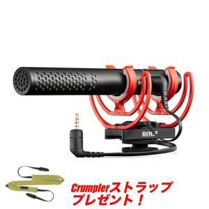 VideoMic NTG  RODE ロード ガンマイク ビデオマイク オンカメラマイク 国内正規品 動画 配信 ユーチューバー|videoallcam