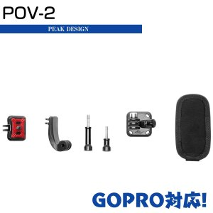 GoPro やコンパクトカメラをキャプチャーに取り付けて、そのまま撮影ができる P.O.V. キ...