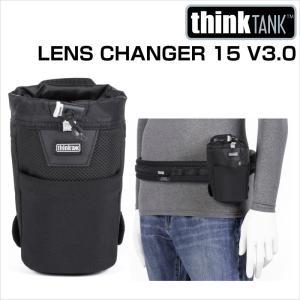 thinkTANKphoto シンクタンクフォト カメラバッグ レンズチェンジャー 15 V3.0|videoallcam