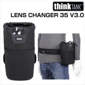 thinkTANKphoto シンクタンクフォト カメラバッグ レンズチェンジャー 35 V3.0|videoallcam