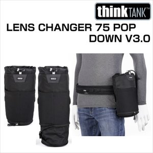 thinkTANKphoto シンクタンクフォト カメラバッグ レンズチェンジャー 75 ポップダウン  V3.0|videoallcam