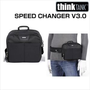 thinkTANKphoto シンクタンクフォト レンズポーチ カメラポーチ カメラバッグ スピードチェンジャー V3.0|videoallcam