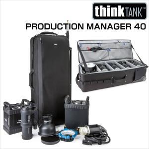 thinkTANKphoto シンクタンクフォト カメラバッグ ローリングケース プロダクションマネージャー 40|videoallcam