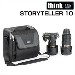 シンクタンクフォト カメラバッグ  ショルダーバッグ 撮影 一眼レフ ストーリーテラー 10 thinkTANKphoto|videoallcam