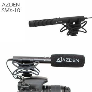 ガンマイク 外部マイク 音声 超小型 超軽量 SMX-10 ステレオガンマイク AZDEN アツデン|videoallcam