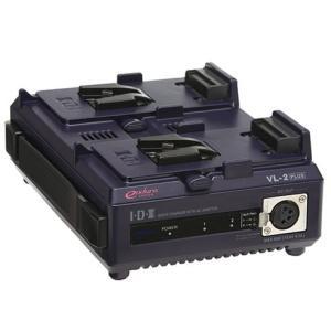 IDX/アイディエクス VL-2PLUS 2チャンネル順次急速充電器(ACアダプター機能付) videoallcam