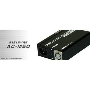 PROTECH/プロテック AC-M50 小型50W AC電源 videoallcam