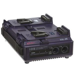 IDX/アイディエクス VAL-2S チャージャー 2チャンネル同時急速充電器 videoallcam