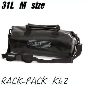 オルトリーブ トラベル 防水 バッグ アウトドア キャンプ フェス ラックパック 31L ブラック M  ORTLIEB K62 RACK-PACK|videoallcam