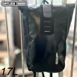 オルトリーブ ヴェロシティ バックパック リュック 自転車 バイク サイクリング ブラック 17L アウトドア R4300  ORTLIEB|videoallcam