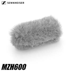 ゼンハイザー SENNHEISER MZH600 ソフタイウィンドスクリーン 風防 ウインドジャーマー 風除け MKE600用 videoallcam