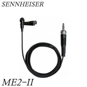 ピンマイク ゼンハイザー ME2-II ラベリアマイクロフォン SENNHEISER 無指向性 ユーチューバー ユーチューブ YouTube 音声収録 videoallcam