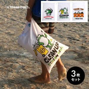 クリーンバッグ ランドリーバッグ 旅行バッグ ゴミ袋 布バッグ 3枚セット Clean Bag ストリームトレイル Stream Trail|videoallcam