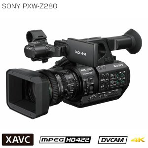PXW-Z280 SONY ソニー ビデオカメラ 新開発1/2インチ4K Exmor R 3CMOSセンサー 4K60Pハンディカムコーダー XDCAM|videoallcam