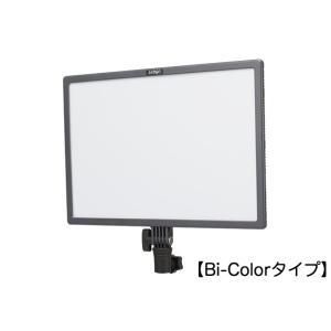 LEDライト 薄型 サンテックスリムライト LG-E268C  国内正規品 7129 Bi-color色温度可変タイプ videoallcam