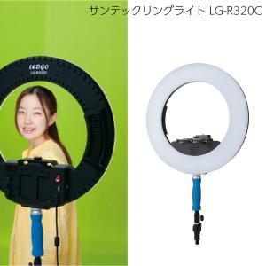 サンテックリングライトキャッチライト 照明 LEDライト 人物撮影 ユーチューバー メイク動画  LG-R320C 7181 videoallcam